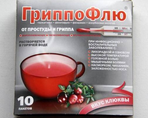 Простуда без температуры – это абсолютно нормально   компетентно о здоровье на ilive