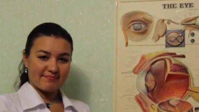 Родителям о дакриоцистите новорожденного     детская городская поликлиника №17