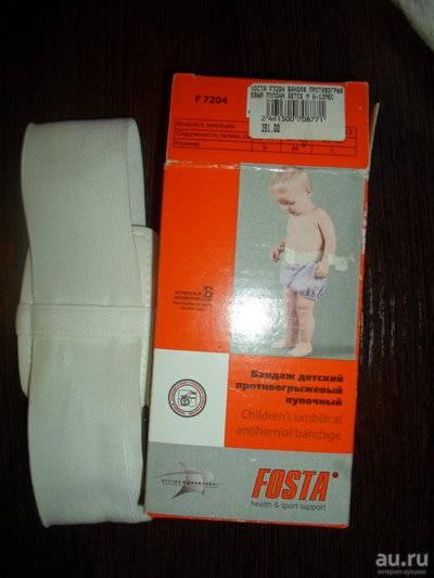 Бандаж пупочный для новорожденных: назначение, правила использования