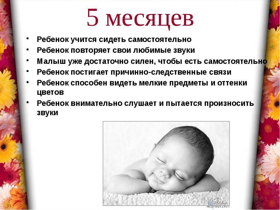 Что должен уметь ребенок в 1 месяц, как развивать ребенка