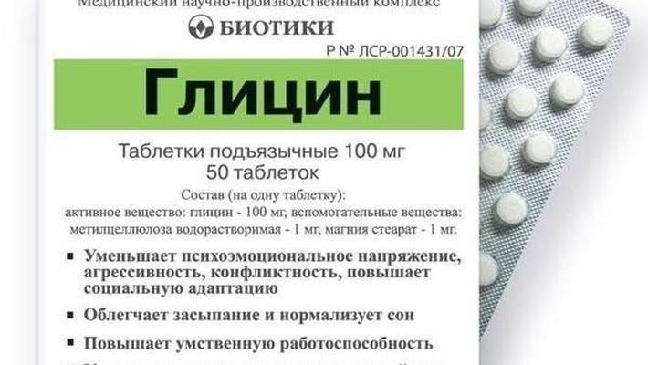 Успокоительное при грудном вскармливании: стресс - стоп таблетки, что можно пить от нервов | eraminerals.ru