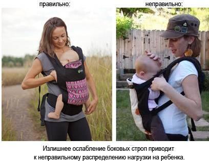 Эргорюкзаки для младенцев