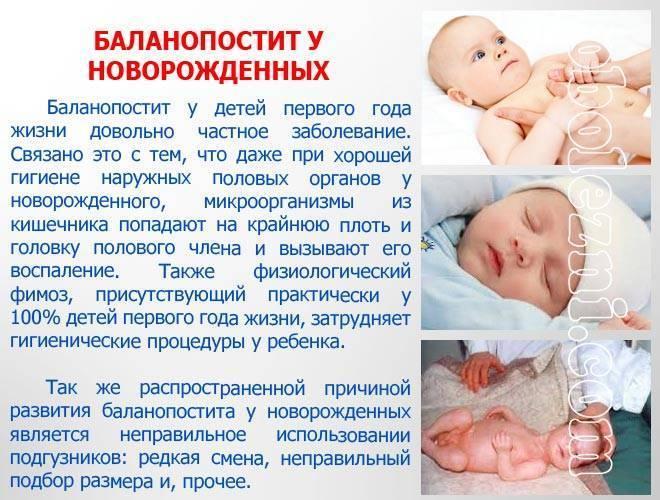 Затрудненное мочеиспускание: причины, лечение, помощь, затрудненное мочеиспускание у мужчин, женщин, беременных, симптомы, диагностика, вызов уролога на дом