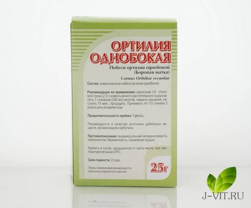 Боровая матка (ортилия однобокая) при гинекологических заболеваниях