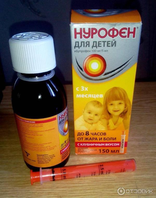 Стоматит у детей – лечение и симптомы, препараты, фото у грудничков