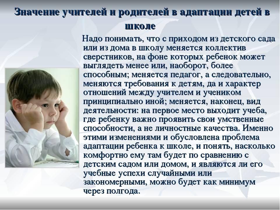 Кричат на ребенка в детском саду. узнали, что делать родителю: новости, дети, семья, психология, общество