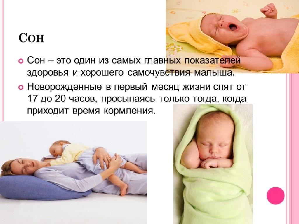 Уход за новорожденными - вирилис