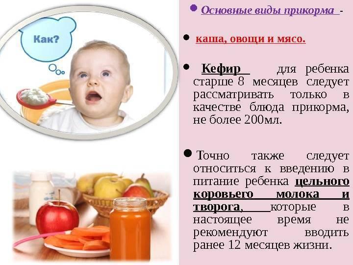 Баночное питание для детей: польза или вред?