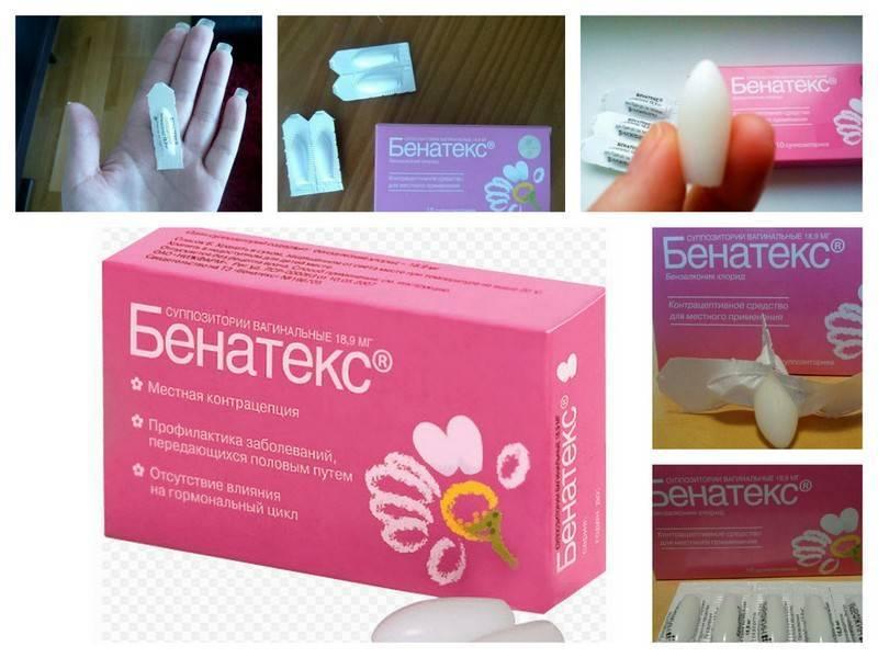 Риск нежелательной беременности и контрацептивы - причины, диагностика и лечение