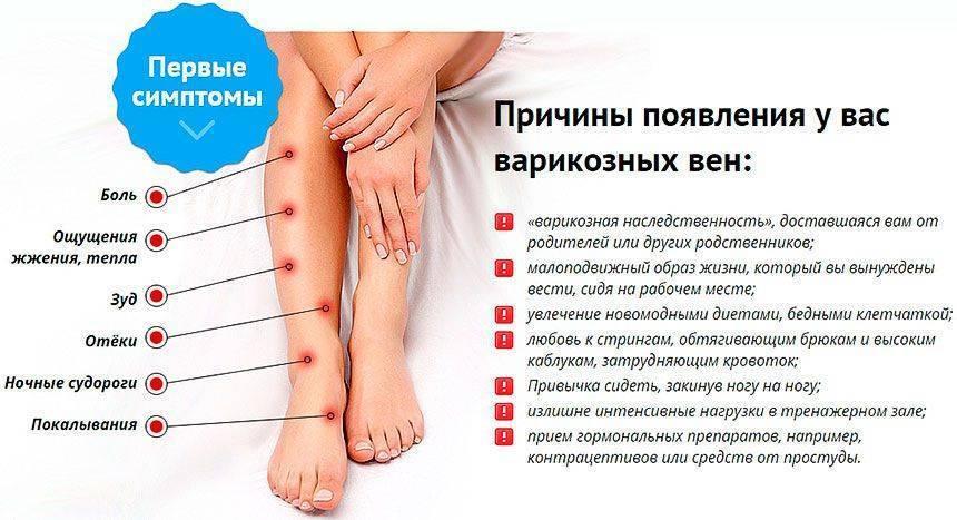 Почему у ребенка болят ноги без видимых причин и что делать: симптомы болей роста