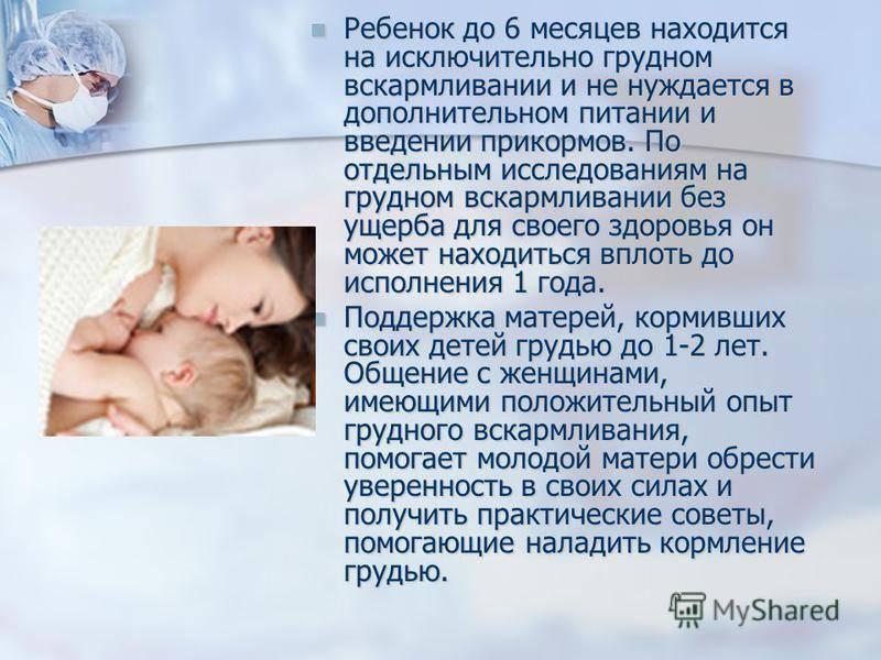 Опасен ли герпес у кормящей мамы и как организовать кормление?