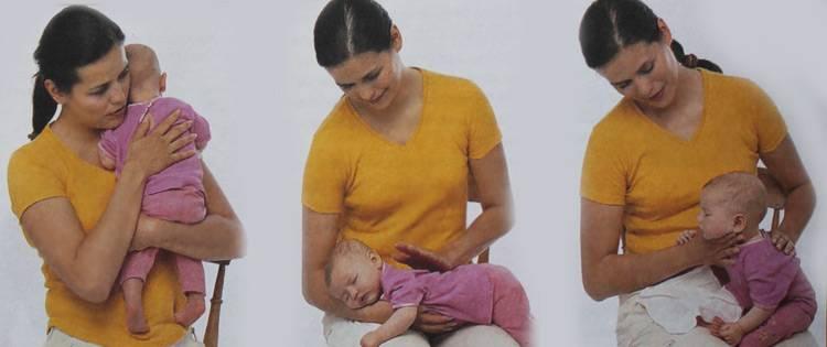 Как держать и носить новорожденных: разные способы поддержки