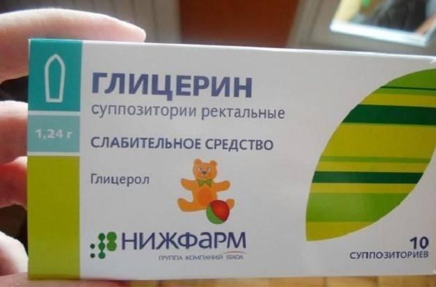 Чем опасны слабительные препараты