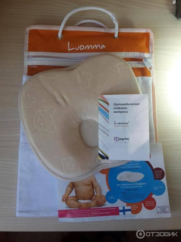 Ортопедическая подушка для новорожденных: нужна ли, как выбрать, как пользоваться