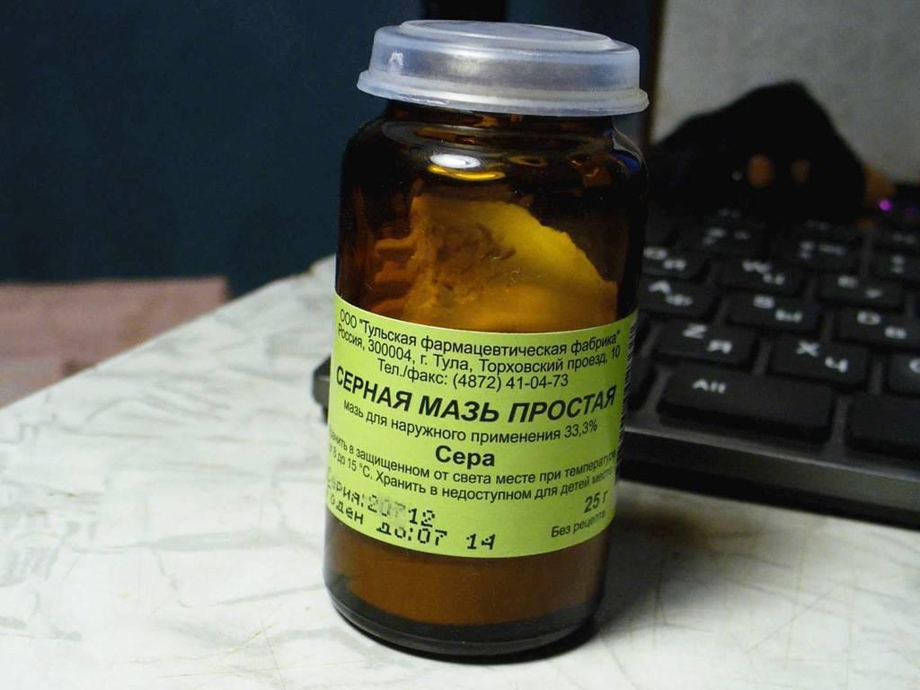 Как лечить кариес дома - медицинские и народные средства