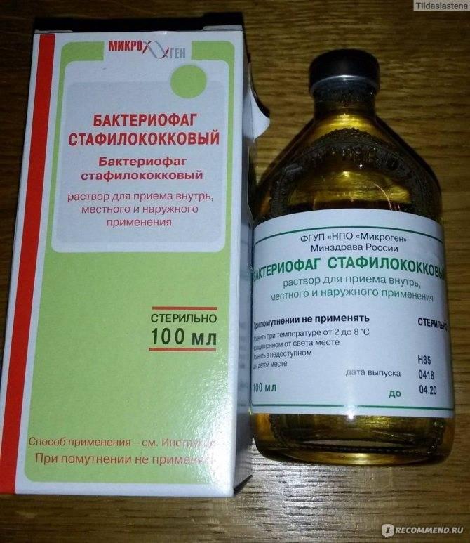 Стрептококки в мазке: норма, причины появления | компетентно о здоровье на ilive