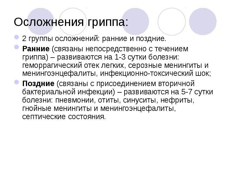 Если вы переболели covid-19… - профилактика коронавируса - официальный сайт роспотребнадзора