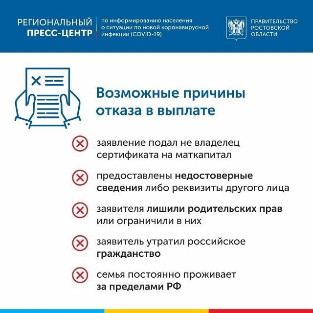 Выплаты по 5 тысяч рублей в месяц детям до 3 лет с апреля 2020 года