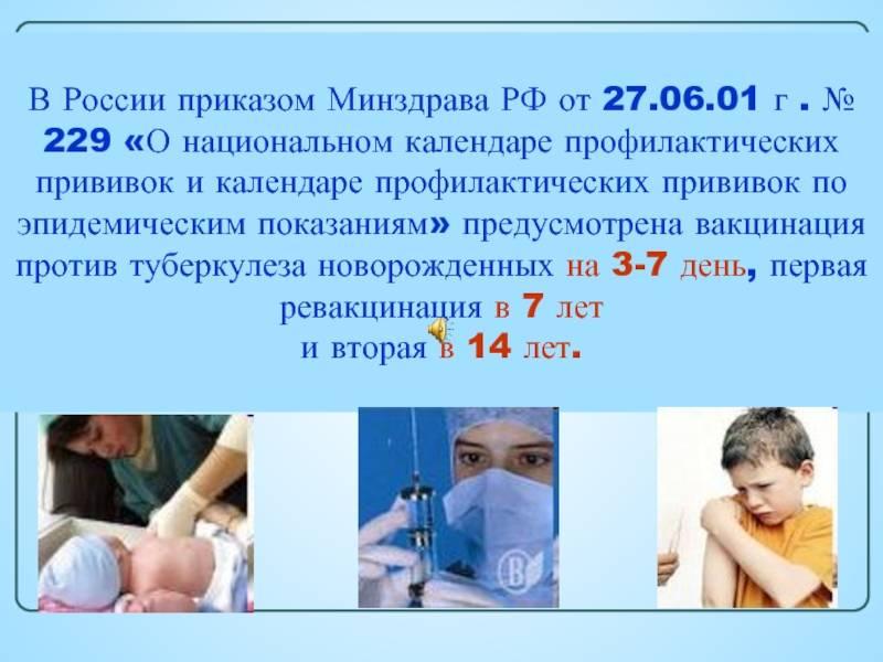 Туберкулез легких (милиарный)                (милиарный туберкулез)