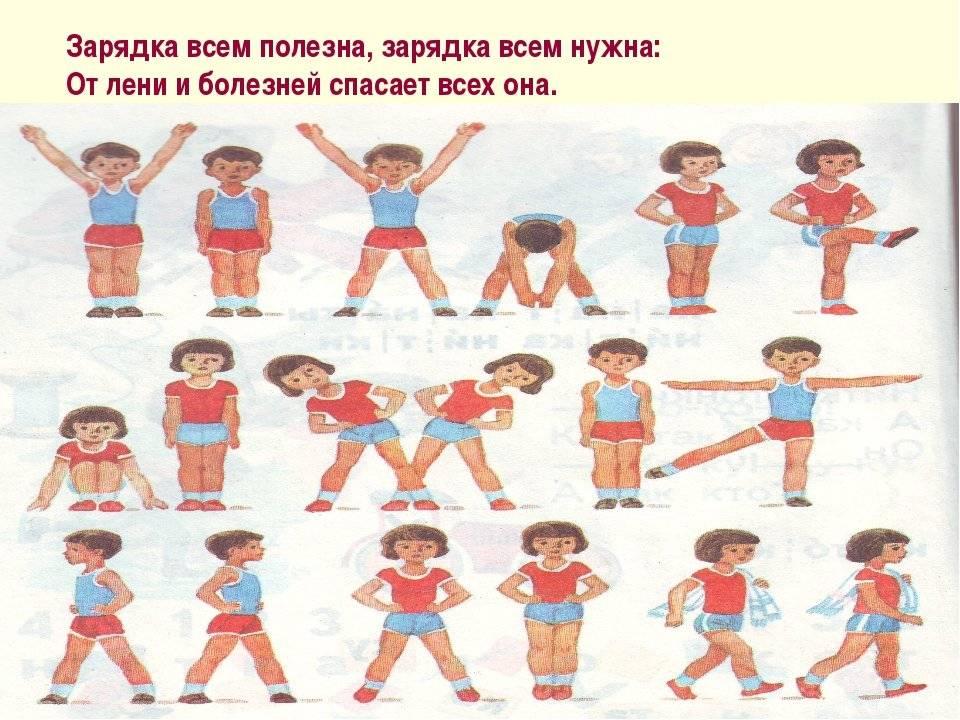 Гимнастика и массаж для детей 1, 2, 3 месяца   видео – жили-были