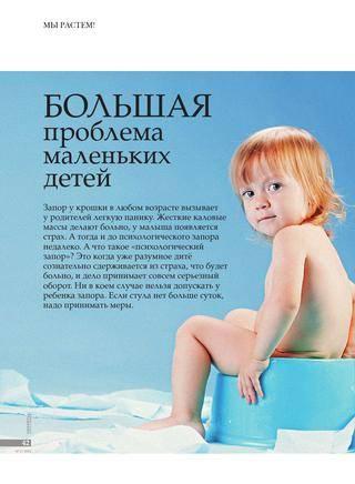У ребенка болит живот: что делать родителям - причины, диагностика и лечение
