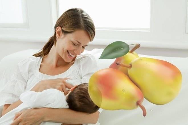Сливовый компот при грудном вскармливании - мамины новости