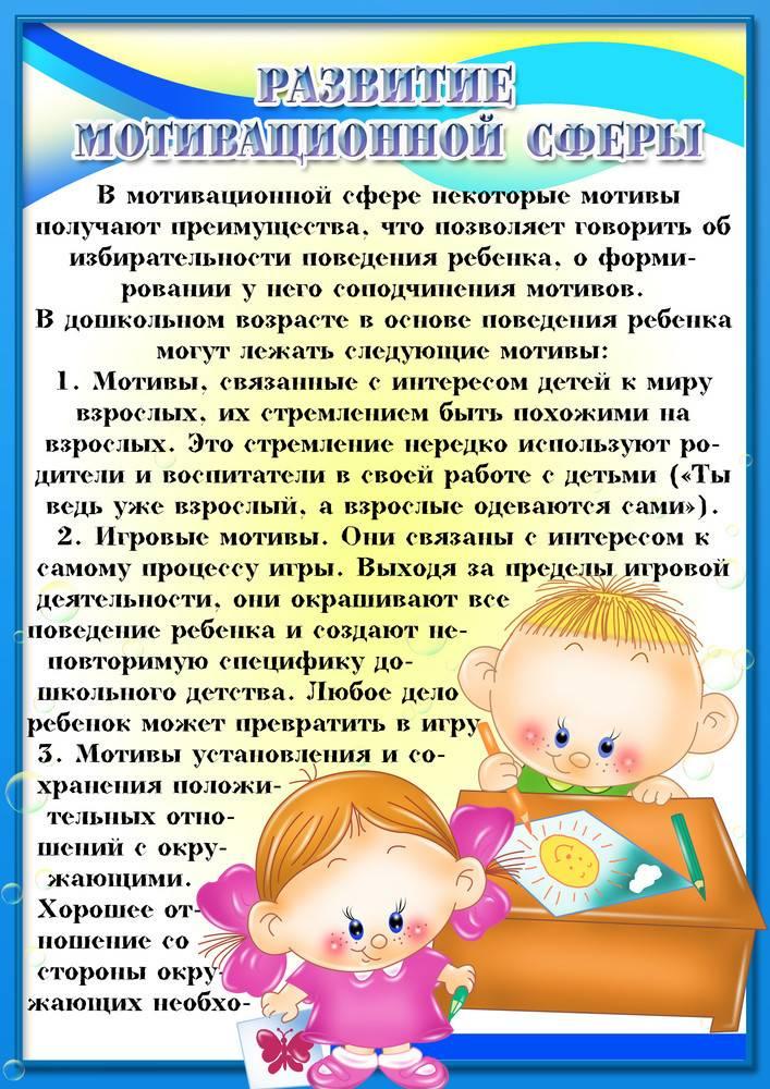 Книги по детской психологии для родителей: особенности воспитания