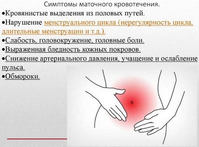 Нарушения свертываемости крови : причины, симптомы, диагностика и лечение в москве | цэлт