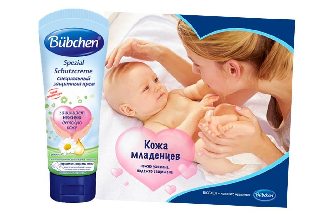 Складки у грудничка: как ухаживать, масло для новорожденных