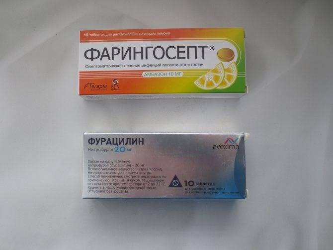 Препараты, наиболее часто назначаемые при беременности