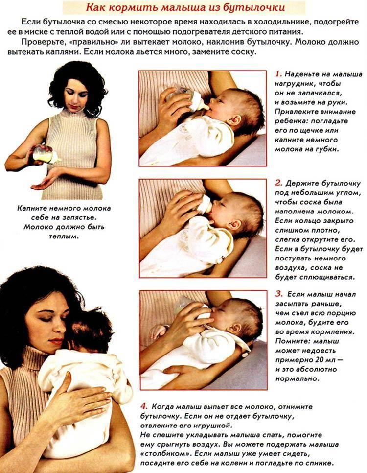 Не носите ребенка вертикально и не сажайте раньше времени