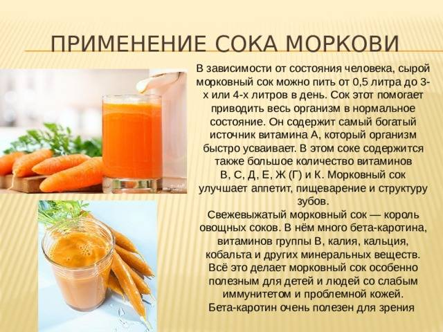Можно ли морковь при грудном вскармливании кормящей маме?