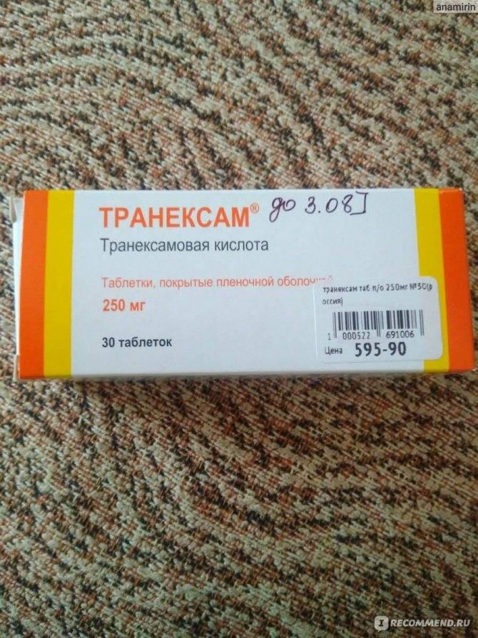 Парацетамол при беременности