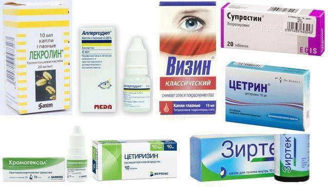 Глазные капли от аллергии - список лучших препаратов