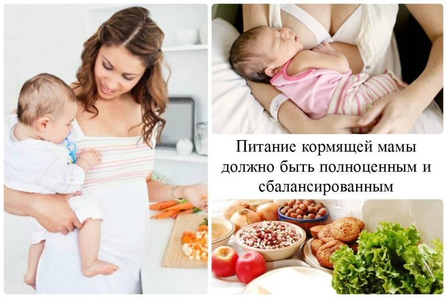 Нюансы первого кормления младенца после родов