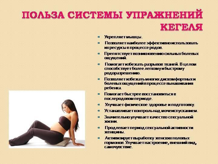 Дыхательная гимнастика для беременных в 1, 2, 3 триместрах и перед родами