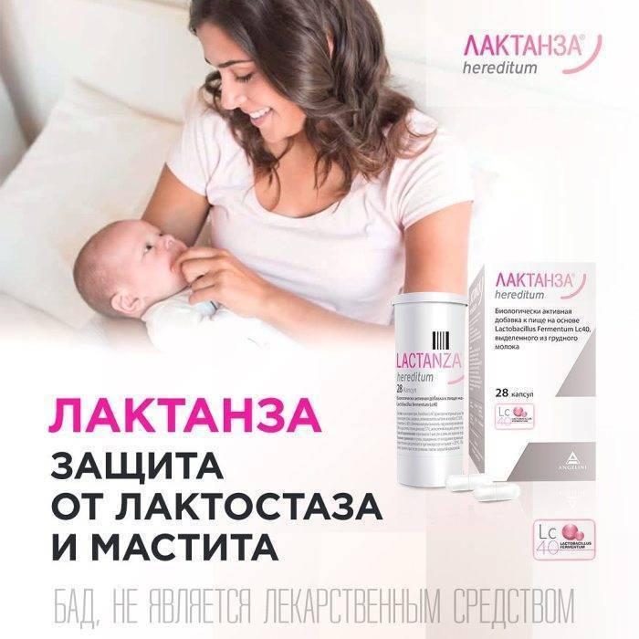 Можно ли беременным ставить свечи релиф. свечи и мазь релиф адванс: полная инструкция по применению при беременности на разных сроках