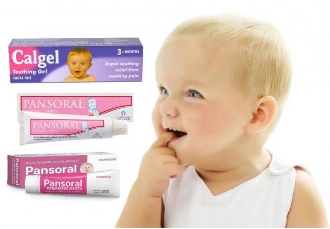 Вибуркол и дантинорм бэби – отзывы при прорезывании зубов у ребенка