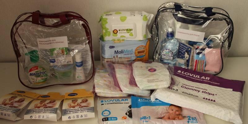 «чтобы не сглазить», или можно ли покупать вещи до рождения ребёнка. готовим приданное для малыша, или что купить перед родами