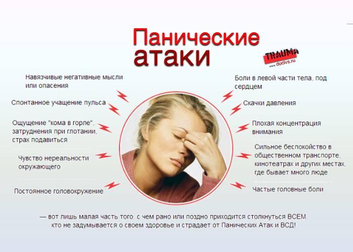 Боли в мышцах - лечение, симптомы, причины, диагностика   центр дикуля