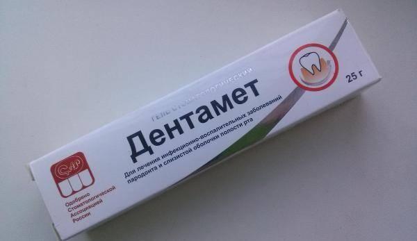 Спреи от стоматита : названия и способы применения | компетентно о здоровье на ilive