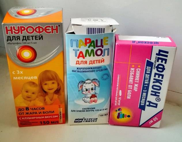 Какие жаропонижающие можно давать детям до 2 лет