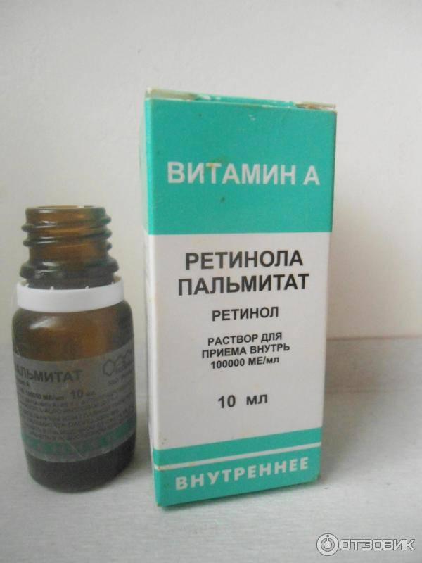 Витамины А и Е для детей: симптомы нехватки, инструкция по применению в каплях