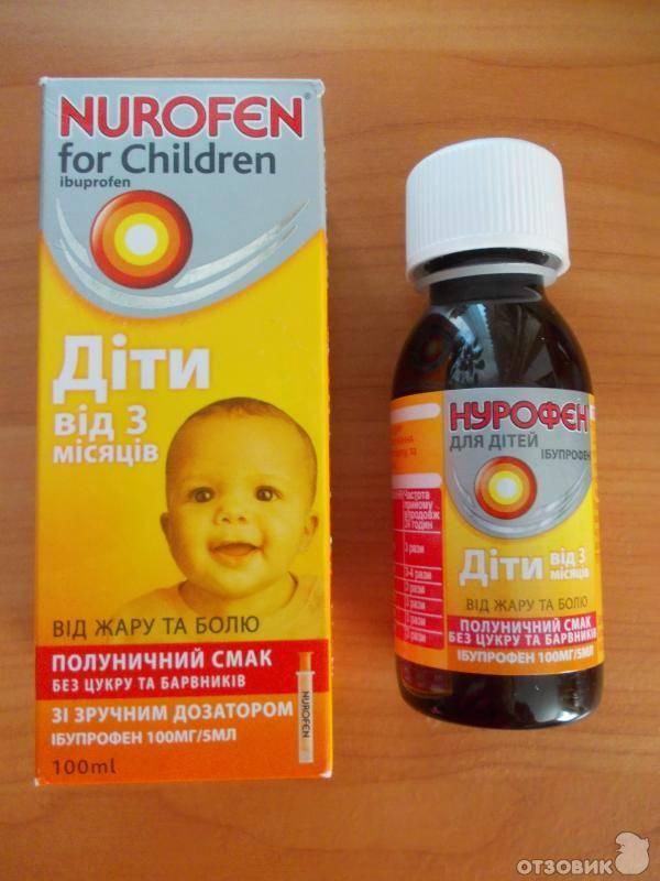 Жаропонижающее для детей: как снизить температуру у ребенка