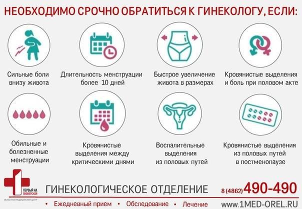 Опухли веки у ребенка: причины и лечение - энциклопедия ochkov.net