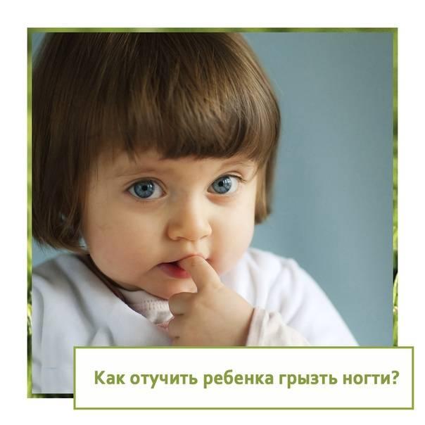 5 хитростей как отучить ребенка от рук