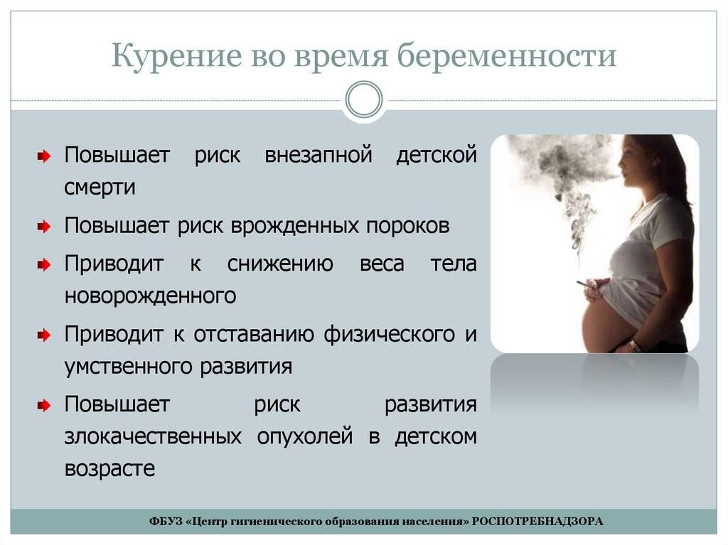 Можно ли делать кт при беременности