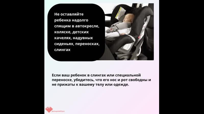 Всё о синдроме внезапной детской смерти