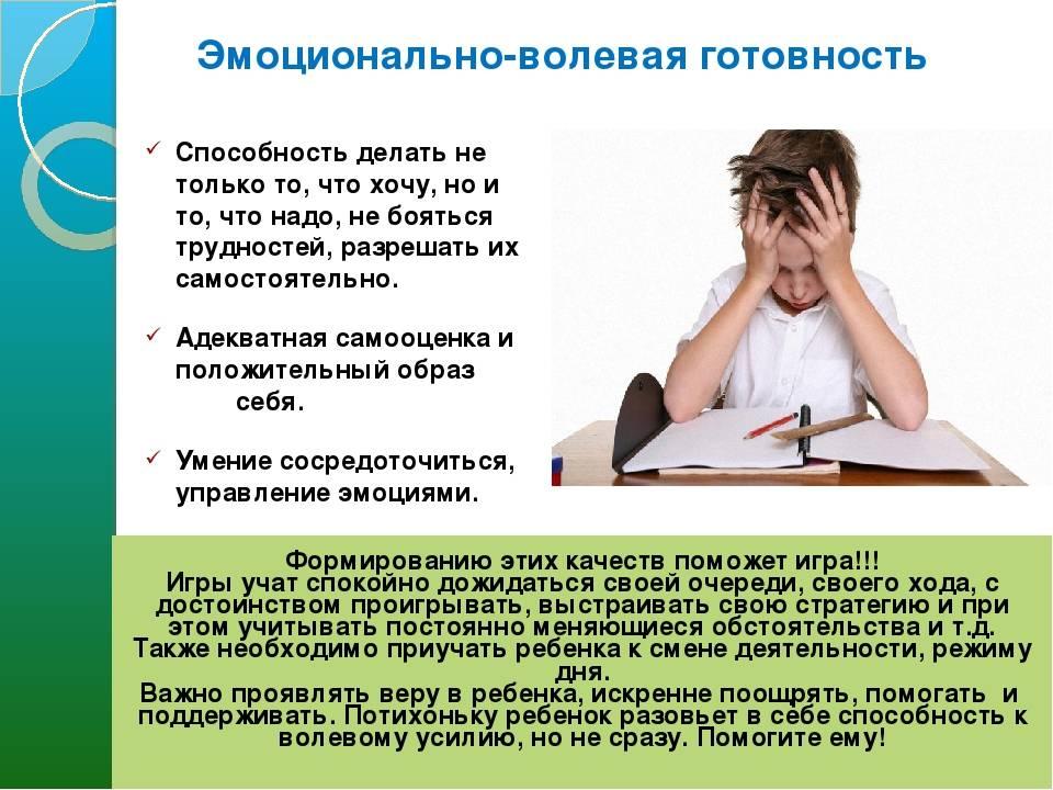 Как воспитать уверенного в себе ребенка | психология