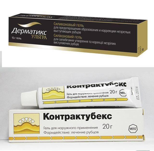 Рейтинг лучших средств от шрамов и рубцов на 2021 год, по версии редакции biokot